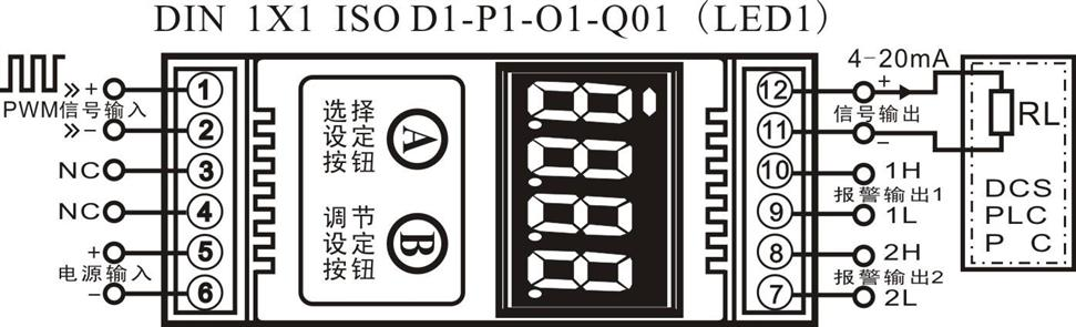 pwm隔离变送器_转换监控隔离放大器