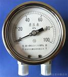 TCMF-75X型经济小巧差压表_不锈钢差压表_北京艾凡现货供应