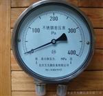 AF-100P、150P型膜片差压表_艾凡不锈钢差压表_北京艾凡厂家直销