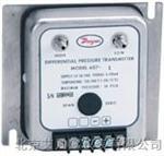607系列高精度微差压变送器_高精度微差压变送器