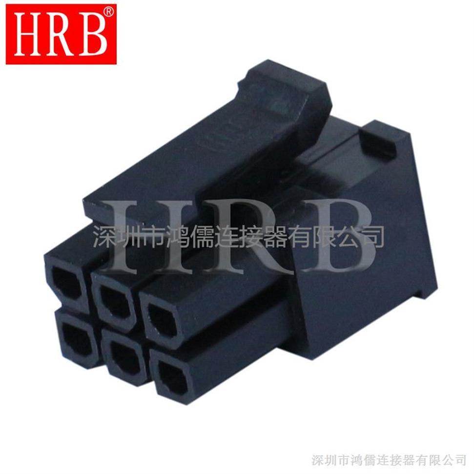 小5557连接器,小5557线对线连接器,深圳出货