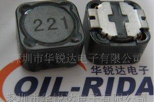 供应47uh贴片功率电感,47uh贴片功率电感全新,华锐达直销