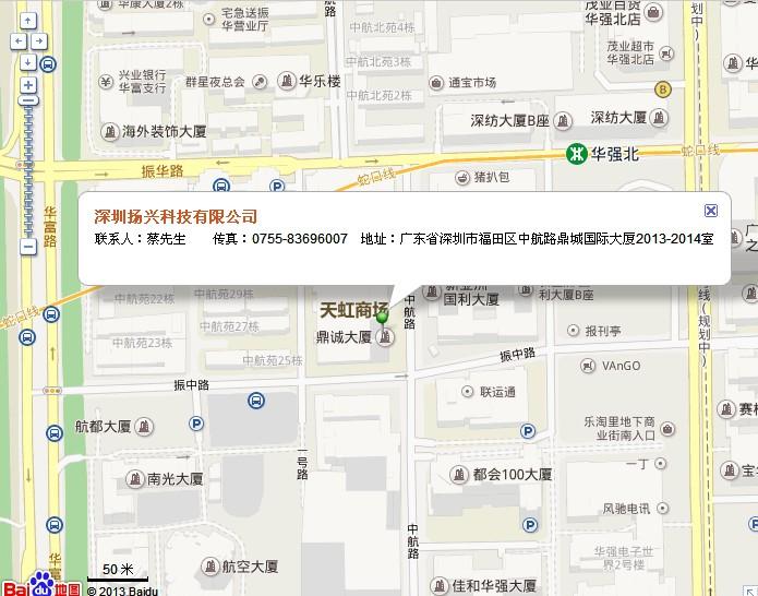 扬兴科技公司地址