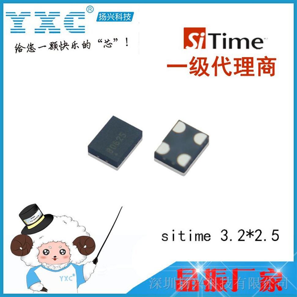 可编程晶振Sitime超高性能LVCMOS振荡器SiT8208