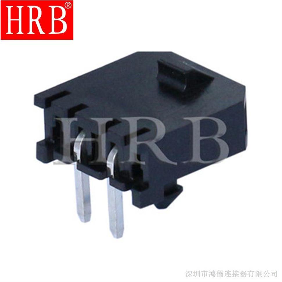数码产品电路板电源连接器 DIP弯针90度焊板连接器 3.0MM间距