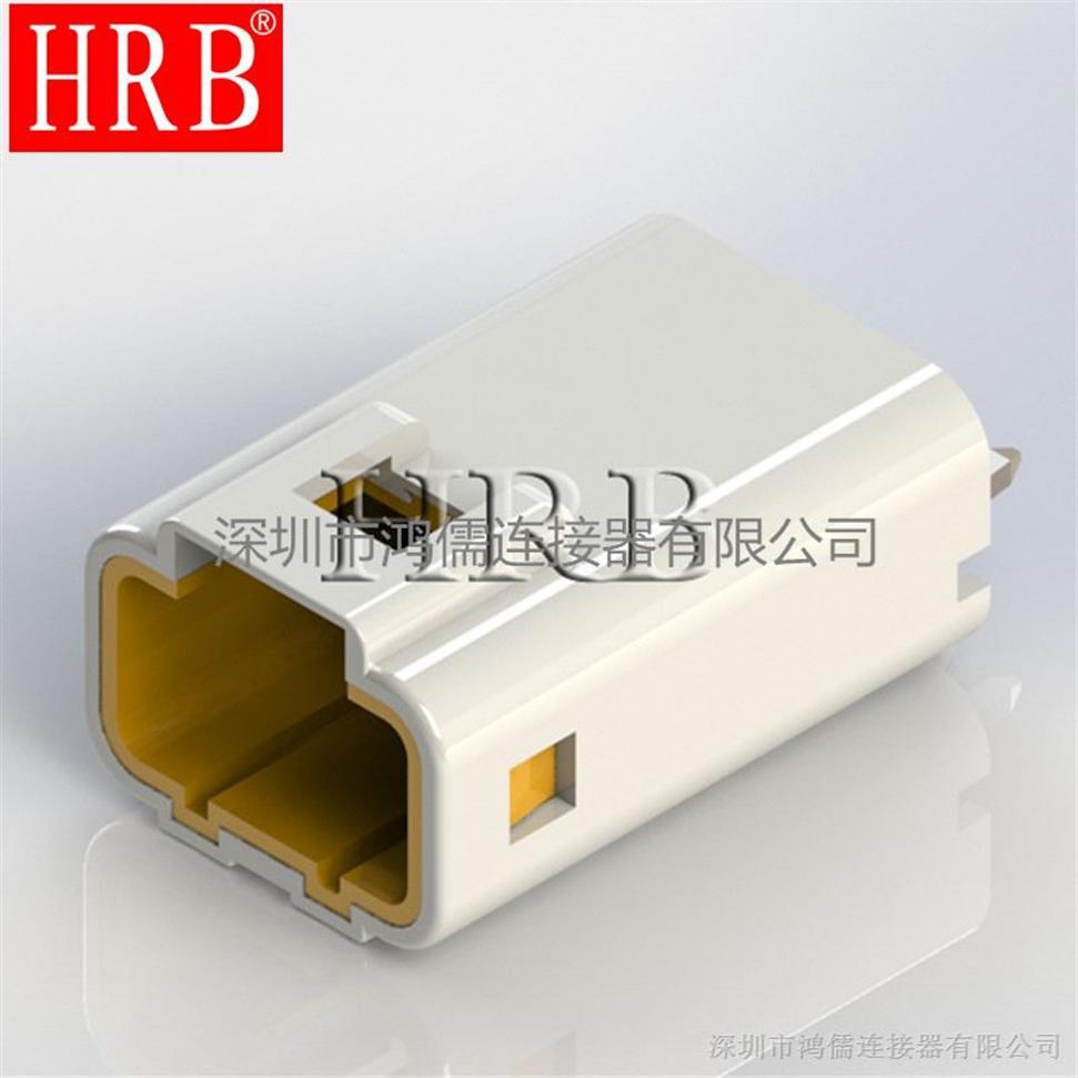 汽车防水连接器IP67防水等级