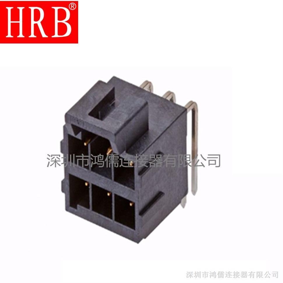 HRB鸿儒接插件连接器 线对板黑色针座连接器 3.5